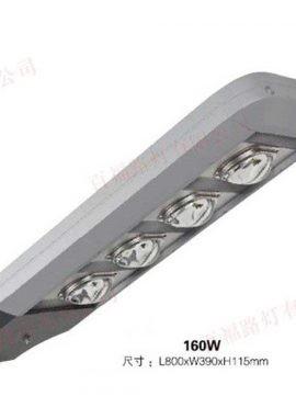 led模组灯具