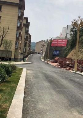 贵州省黔西南自治州