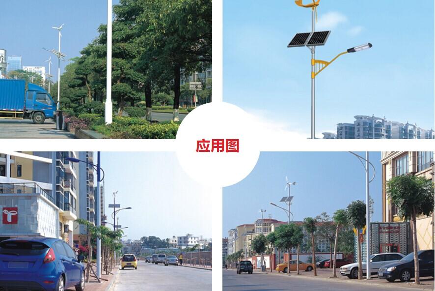 风光互补路灯图片
