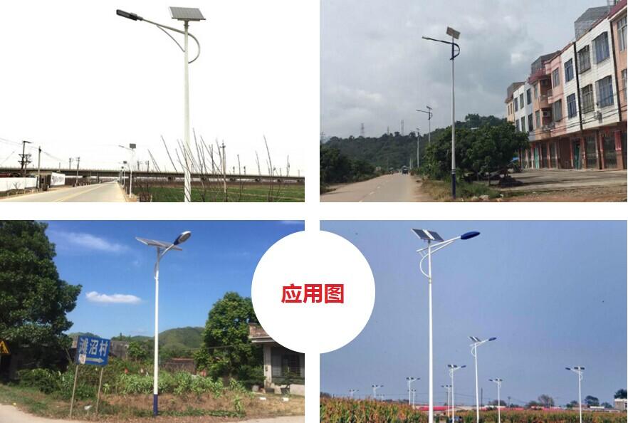 30w太阳能路灯图片